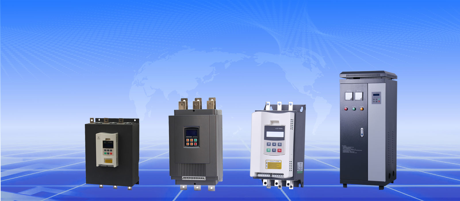 ac drive manufacturers – Banner Image